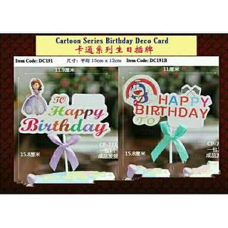 *Ready stock* Cake topper flag each as shown in design/color. Free delivery is NOT applied for this item.