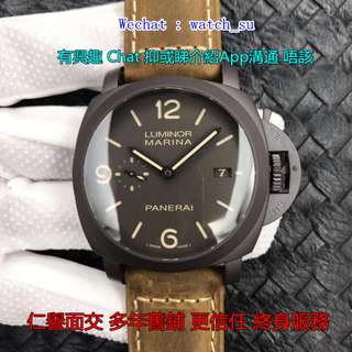 面交保障 沛納海 Panerai Luminor Marina 1950 3 Days Automatic  Pam386 VS廠 V2版 44mm 啡色陶瓷殼