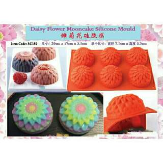 *FREE DELIVERY to WM only / Ready stock* Mooncake food mould each as shown in design/color. Free delivery is applied for this item.
