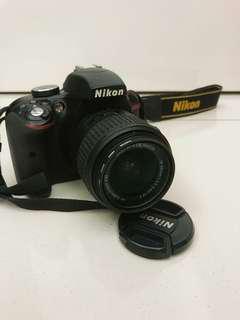 Nikon D3300 Complete Set