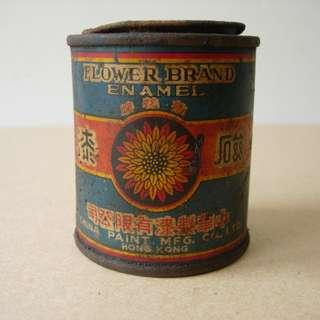 60's~80's年代, 懷舊油漆及罐-香港老品牌-中華製漆廠-菊花牌, 細罐裝