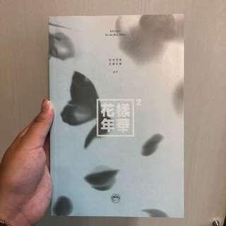 🚚 防彈少年團 花樣年華pt.2 藍色專輯