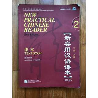 (LAC3201) USED New Practical Chinese Reader textbook