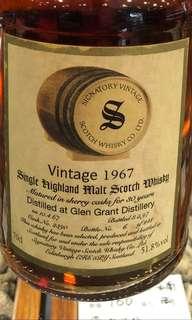 特價只限7⃣️月內 Glen Grant 1967/ 30 年(The Signatory Vintage) 須先付訂金$3,000