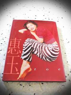 Limited Edition Zoe Tay pictorial book for sale