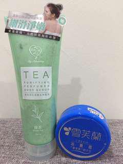 Body Scrub + Body Cream (BLUE)
