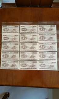包真:全新: 中國人民銀行1分1953年( 紙質非常漂亮)有手感共15張