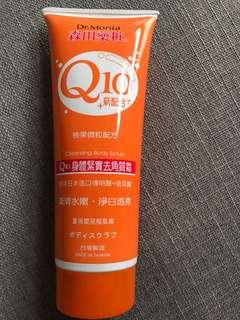 🚚 森田藥粧 Q10身體緊實去角質霜
