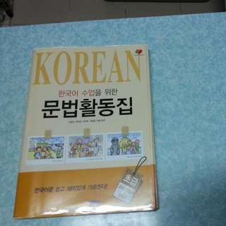 Korea language plus