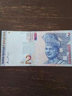 Duit Lama RM 2