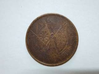 China 1920 Chinese Cross Flags Ten Cash Copper Coin #2