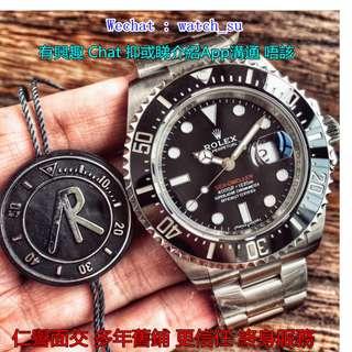 面交保障 Rolex Sea-Dweller 126600 陶瓷圈 43mm AR工廠 單紅 紅字 904鋼