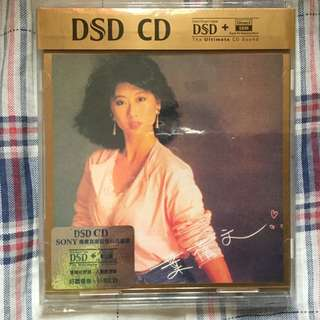 Sally Yeh 1984Album