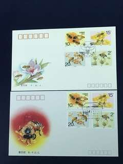 China Stamp- 1993-11 A/B FDC