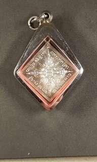 Phra Prom Wat Sakae BE 2540 Silver