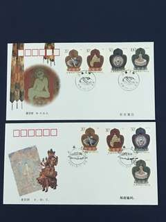 China Stamp- 1995-16 A/B FDC