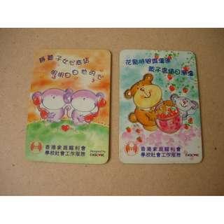 香港家庭福利會及學校社會工作服務宣傳品磁石貼一對