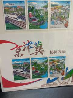 Development of Beijing Tianjin and Hubei provinces stamps sheet 2017