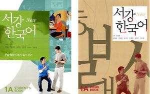 Sogang Korean New Series 1A Student's Book + Work Book