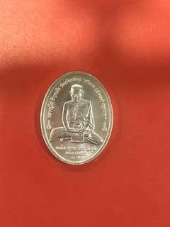 Lp klai wat chernglen 2545 silver material