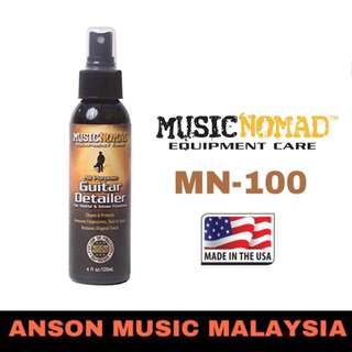 Music Nomad MN100 Guitar Detailer For Matte & Gloss Finishes