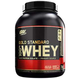 (DENTED!!!) Optimum Nutrition Gold Standard Whey Protein Powder 5lbs