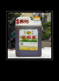 🚚 龍眼蜂蜜 5台斤 自產自銷  產地:台灣  經台灣養蜂協會,國產蜂蜜檢驗合格!