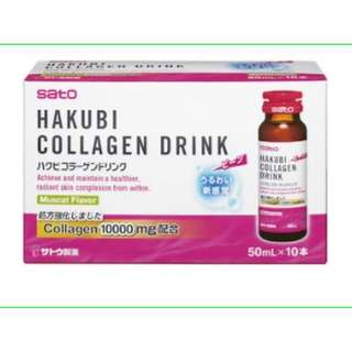 Sato Hakubi Collagen Drink 10,000mg, 50mlx10s