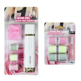 Electric Nail Polisher!!