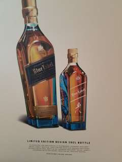 Tristan Eaton Limited Edition Johnnie Walker Blue box