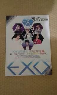 Buku Album Grup EXO