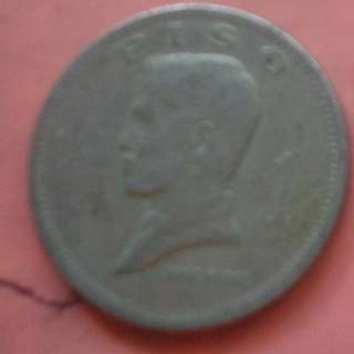 Phils P1 first Jose Rizal Circulating Coin 1972/1974