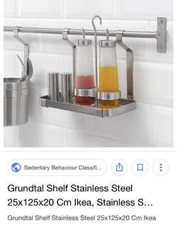 IKEA - GRUNDTAL