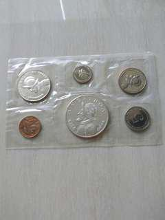 Panama 1966 Proof Set In Original Packaging.Mintage 13000 sets.The 2 larger coins are silver.