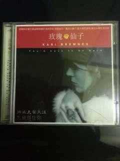 Cd 11 中国版