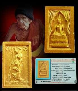 SomDej Waekman / Luang Phu Moon