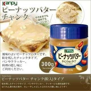 🚚 Kanpy 加藤奶油顆粒花生醬