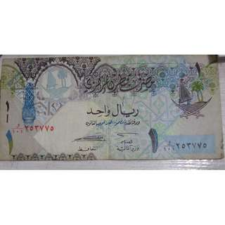 Foreign Bank Note - Qatar 1 riyal