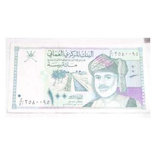 Foreign Bank Note -Oman 100 Baisa