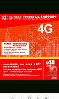 香港 數據卡 20天 3G 無限數據 上網卡 SIM CARD + 2-3小時 本地通話