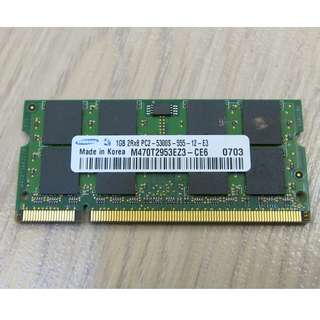 Samsung 1GB Laptop DDR2 Memory