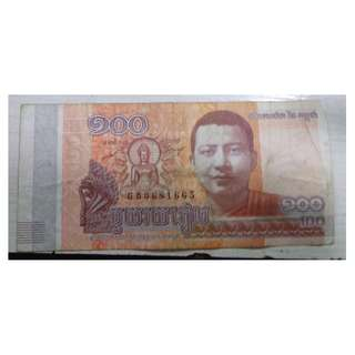 Foreign Bank Note - Cambodia 100