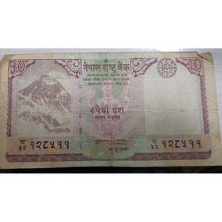 Foreign Bank Note - Nepal 10 rupees