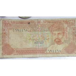 Foreign Bank Note - Oman 100 baisa