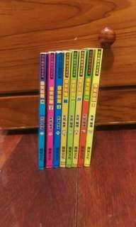 🚚 爆笑校園1、2、3、20、29、33、35、36集