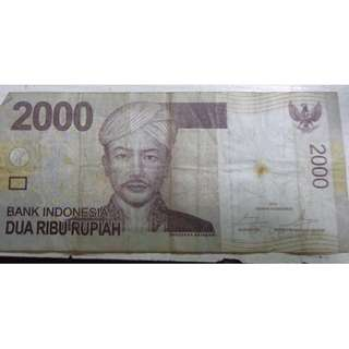 foreign Bank Note - Indonesia 2000 rupiah