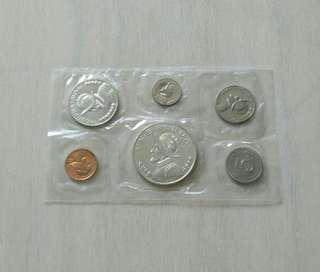 Panama 1970 Proof Set In Original Packaging.The 2 larger coins are silver.Mintage 9528 sets.