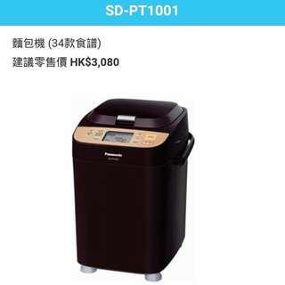 Panasonic 麵包機 SD-PT1001