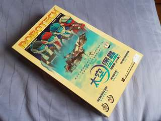 Robotech Macross DVD boxset for original 3 seasons