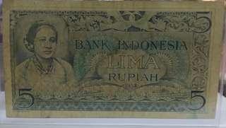Indonesia 5 rupiah 1952 issue